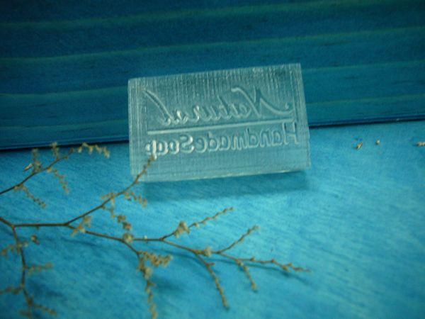 100-59透明壓克力皂章 自然*1....代購