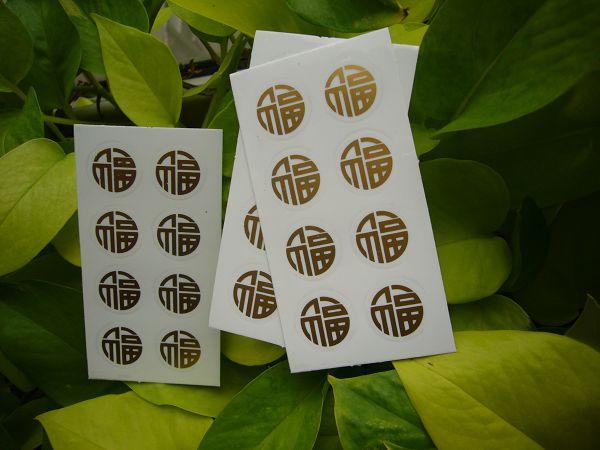新春小貼紙-3  圓福1張*1(共有8枚的小圓福)