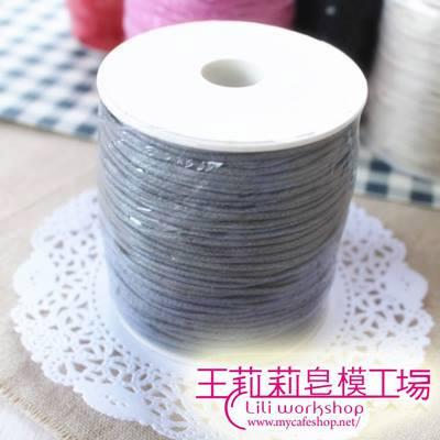 蠟繩-3 深灰色蠟繩(寬1.5mm)*1卷(100碼 )