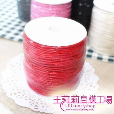 蠟繩-6  紅色蠟繩(寬1.5mm)*5碼