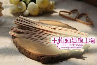 封口鐵線-13  紅字especially for you 10克*1