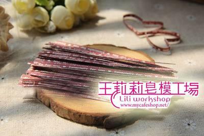 封口鐵線-15  紫色底especially for you 10克*1