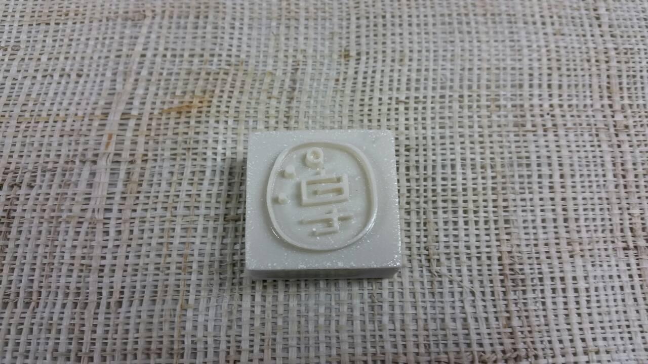 樹脂皂-9 皂*1