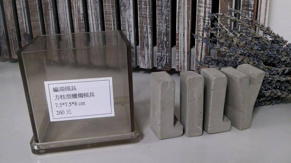蠟燭模具-17 方柱型蠟燭模具*1